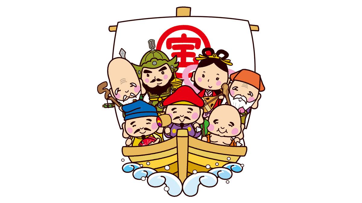 給料ファクタリング七福神のアイキャッチ